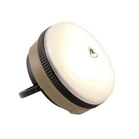 Robens - Dunkery Beacon Lampe